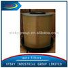 Воздушный фильтр 0040940204 Xtsky