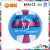 PVC Inflatable Printing Volleyball para Play y Sports (KH6-98)