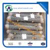 Alta qualidade Chain Link Fence (fabricante e exportador)