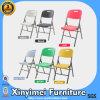 プラスチック折りたたみ椅子(XYM-T100)
