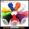 보편적인 소형 이동 전화 이중 USB 차 충전기 (YTS0992221)