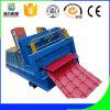 機械を形作る三重層の屋根の鉄片ロール