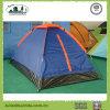 Domepackの単層のキャンプテント