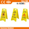 Plastic A Shape Traffic imprimable Warning Floor Sign