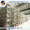 Mezanino Multi-Level do armazenamento do armazém com assoalho