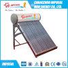 屋上の太陽給湯装置200リットル、加圧太陽給湯装置