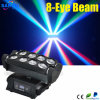 Discoteca LED 8PCS RGBW 4in1 Moving Head Spider Beam Light