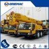 XCMG 상표 트럭 기중기 트럭에 의하여 거치되는 기중기 70 톤 Qy70k-I