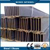 Ss400 Q235の熱い浸された電流を通された鋼鉄の梁