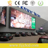 텔레비젼 P10 LED 영상 벽을 광고하는 옥외 LED