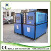 Congélateur de réfrigérateur du vaporisateur 10kw d'enroulement d'en cuivre de réservoir d'eau d'acier inoxydable de protection de sécurité