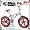 20 vélo chaud de poche de style libre de pouce BMX (ABS-2012S)
