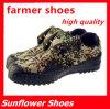 農夫の軍隊のための100%のゴム製靴は運動靴に蹄鉄を打つ