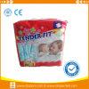 2016熱い販売法の極度の乾燥した使い捨て可能なNiaceの赤ん坊のおむつ