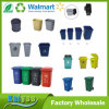 Bote de basura/compartimiento de basura de los desperdicios/cubo de basura plásticos