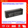 12V Storage Battery 2.6ah Rechargeable (12V2.6Ah)