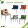 2017 현대 디자인 도매가 홈 의자 가구 (수고양이)