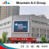 RGB 풀 컬러 영상 벽 옥외 P16 발광 다이오드 표시