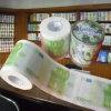 おかしいトイレットペーパーロール習慣によって印刷されるトイレットペーパータオル