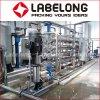 Tratamento da água industrial/planta bebendo empacotada do tratamento da água