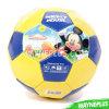 最も安い機械によってステッチされるサッカーボール0405040