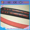En853 1sn 2sn/En857 1sc 2sc High Pressure Wire Reinforced Rubber Hose