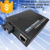 マルチMode Single Fiber 10/100m Fiber Media Converter (CY-96110MB)