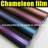 Aria Bubble Free Chameleon Vinyl per Car Body Wrap