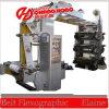 Machines d'impression non tissées de Flexo de tissu de pp (CE)