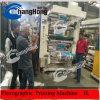 Machine d'impression flexographique en plastique de rétrécissement
