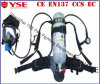 Yse 6.8L Carbon Fiber Breathing Apparatus per Emergency Escape Breathing