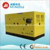 250kw VタイプシリンダーDeutzの電気発電機セット