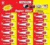 Fábrica Price Bottle Package Glue super 12PCS Per Blister Card