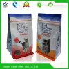알루미늄 호일 합성 지플락 애완 동물 먹이 포장 부대