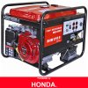 別荘50-200A Double Use Welding Generator (BHW210)