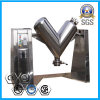 Steel inoxidável V Shape Mixer para Oxide Powder
