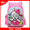 2016attractive principessa Printing School Backpack per le ragazze