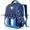 Morral encantador del paquete del bolso del estudiante de la escuela del cabrito del niño de los niños (CY3347)
