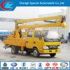 Iveco 4*2 6の車輪販売のための高い操作のトラック
