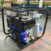 Bomba de agua de la gasolina para el uso agrícola