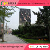High-Light, alta escala de grises, larga vida útil, P25 LED Display Advertising