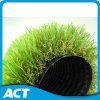 35mmの本当の景色の庭の人工的な草(行為の草)