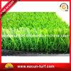 自然な庭の庭のための人工的なカーペット草