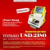 すばらしい昇進の最新のソフトウェアのロシア語のための販売の主作成機械によって使用される主打抜き機の価格