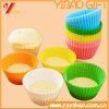 공구 실리콘 케이크 형 (YB-HR-48)를 요리하는 승진 다채로운 Ketchenware