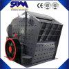 высокая производительность и большая емкость SBM дробилки