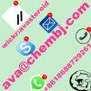 Hidrocloro de Oxytetracycline da medicina 2058-46-0 veterinária da alta qualidade 99%
