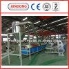 粒状になる機械を混合する200-600kg堅いPVC