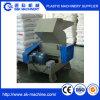 Дробилка для отходов полиэтиленовой пленки, листа, плиты и пены
