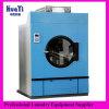 ガス暖房の商業乾燥機械価格